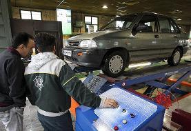 واکنش به جریمه خودروها در فرجه دو هفتهای رفع نقص خودرو