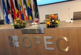 اوپک پلاس بر روی توافق ۳ ماهه کاهش تولید توافق کرد