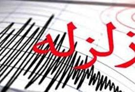 Earthquake reported in several town in Iran