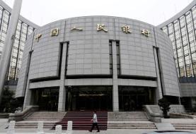 بانک مرکزی چین مشوق اقتصادی جدیدی اعلام کرد