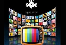 جدول پخش مدرسه تلویزیونی از شبکههای آموزش و چهار شنبه ۱۶ فروردین
