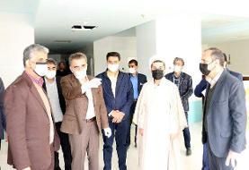 قم در انتظار افتتاح بیمارستان امیرالمومنین(ع)