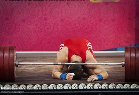 معادله پیچیده وزنهبرداری برای المپیک/ بلاتکلیفی دو مسافر توکیو