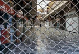 البرز | احتمال بازگشت محدودیتهای کرونایی