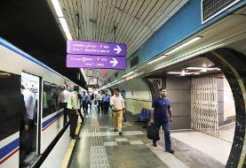 گزارش پراکندگی جمعیت مسافران مترو تهران در اولین روز بعد از تعطیلات