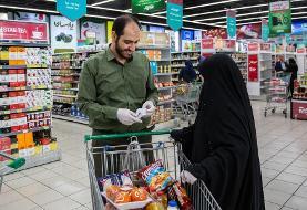 (تصاویر) وضعیت فروشگاههای تهران در روزهای کرونایی