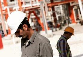 آیا بیمه بیکاری کرونا به همه کارگران پرداخت میشود؟