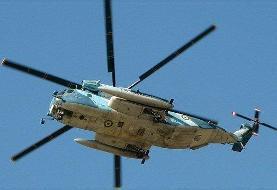 این بالگرد نظامی معروف به اژدهای دریایی است /یگان هوادریای ارتش چند نوع بالگرد و هواپیما دارد؟ ...