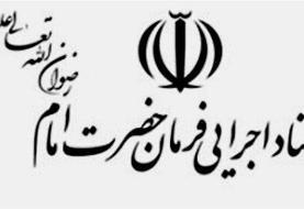 واکنش امام جمعه تبریز به هجمه آمریکا علیه ستاد اجرایی امام