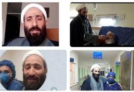 روحانی جنجالی مدعی طب اسلامی بازداشت شد