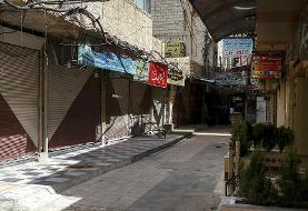 (تصاویر) تعطیلی بازار اطراف حرم حضرت زینب(س)