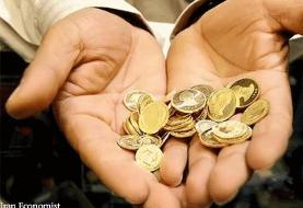 نرخ طلا و سکه در بازار آزاد ۱۵ فروردین