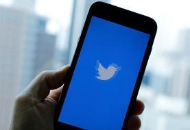 تداوم کارشکنی توئیتر برای جلوگیری از فعالیت بینالمللی KHAMENEI.IR