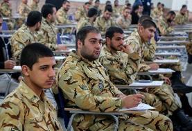 وزارت علوم برای پذیرش سرباز امریه ارتباط با صنعت فراخوان داد