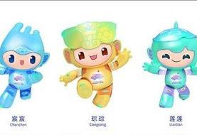 رونمایی از عروسکهای بازیهای آسیایی ۲۰۲۲ (عکس)