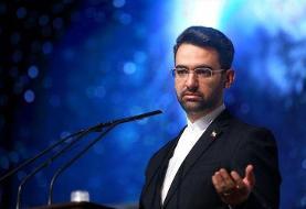وزیر ارتباطات: برای حل مشکل اینترنت صداوسیما باید فرکانس را پس بدهد