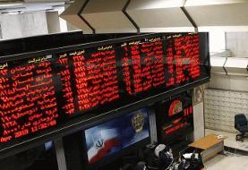 همزمان با سقوط اقتصاد جهانی، بورس ایران رکورد رشد یک روزه را زد
