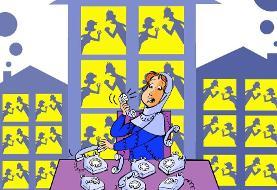 ببینید: افزایش عجیب اختلافات زن&#۸۲۰۴;وشوهری در قرنطینه!