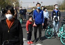 Asia virus latest: China mourns dead, S. Korea extends social distancing