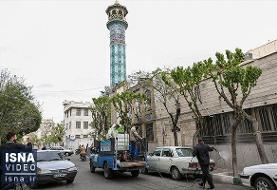 ویدئو / ضدعفونی کردن محله هرندی تهران
