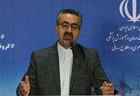 کرونا جان ۱۵۸ نفر دیگر را در ایران گرفت