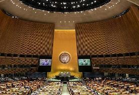احتمال تغییر تاریخ برگزاری نشست سالانه رهبران ملل متحد به دلیل شیوع کرونا
