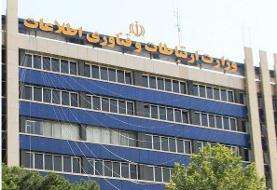 هشدار وزارت ارتباطات درباره نوعی شیوه کلاهبرداری از مشترکان