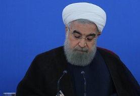 روحانی درگذشت پدر شهیدان کرمی را تسلیت گفت