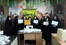 مشارکت ۱۰۰۰ بانوی بسیجی با گروههای جهادی در مقابله با کرونا