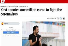 کمک یک میلیون یورویی ژاوی و همسرش برای بیماران کرونایی
