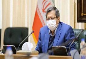 تلاش آمریکا برای توقیف وجوه بانک مرکزی ایران در اروپا خنثی شد
