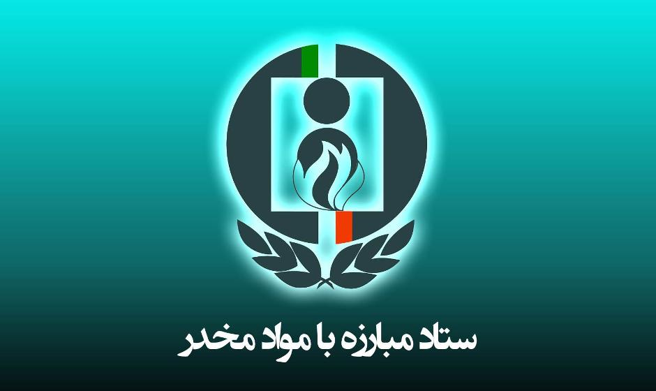 طرح جمعآوری معتادان متجاهر موقتا لغو شد