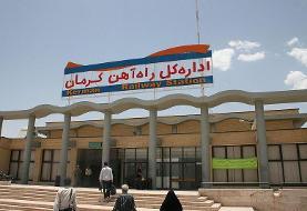 افزایش ۵ درصدی حمل بار در راهآهن کرمان