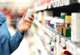 آزمایش تمامی انواع داروی ضد اسید رانیتیدین موجود در بازار دارویی کشور