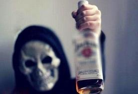 افزایش شمار مسمومیت با الکل در فارس به ۷۰۳ نفر