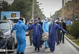 توضیح شهرداری تهران درباره احکام شرعی تدفین متوفیان کرونا در بهشت زهرا(س)