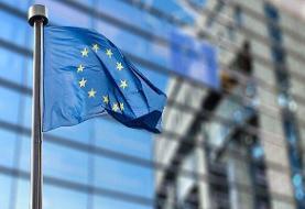 درخواست اتحادیه اروپا برای تعلیق تحریمهای آمریکا علیه ایران