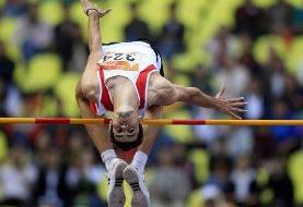 رکوردار پرش ارتفاع ایران: سال گذشته برای دوومیدانی افتضاح بود/ میتوانم سهمیه المپیک بگیرم