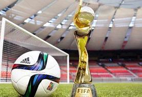 جام جهانی فوتبال زیر ۲۰ سال زنان هم به تعویق افتاد