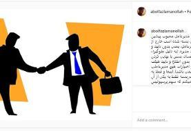 افشاگری جدید مدیر روابط عمومی پرسپولیس