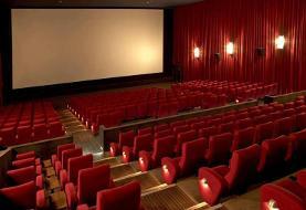 ضرر ۱۷ میلیارد تومانی سینماها: هیچ کس اخراج نشده است