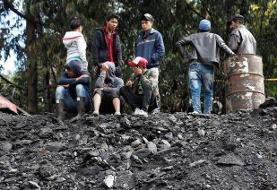 انفجار مرگبار در یک معدن زغال سنگ در کلمبیا