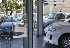 بازار خودرو تهران تعطیل است؛ قیمت ها همان قیمت پیش از عید