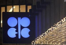 نشست فوقالعاده اوپک برای بحث درباره کاهش تولید نفت به تعویق افتاد
