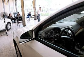 واجدین شرایط در قرعهکشی خرید خودرو باید ۴۸ ساعته وجه را بپردازند