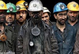 تاکید بر تعیین دستمزد کارگران تا پایان فروردینماه