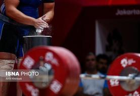 توصیه کرونایی فدراسیون جهانی به وزنهبرداران: از پودر مشترک استفاده نکنید
