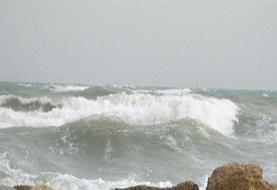هشدار سازمان هواشناسی | تشدید بارش و افزایش ارتفاع موج