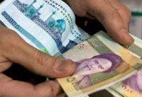 یارانه معیشتی به چند نفر در کشور پرداخت می شود؟