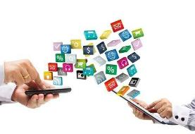 سریال ادامهدار بیاعتمادی به اپلیکیشنهای داخلی